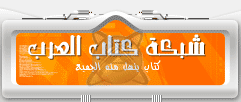http://www.upload.arabsbook.com/userfiles/alhashemi/Ad%20aware/sokty20.jpg